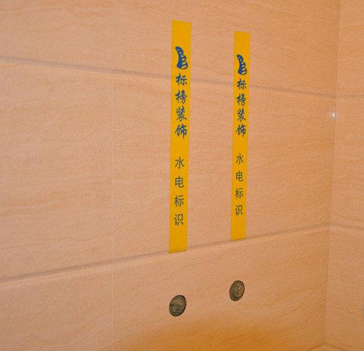 球阀 燕郊家庭装修,卫生间与厨房独立水路,在进水主管应加阀门